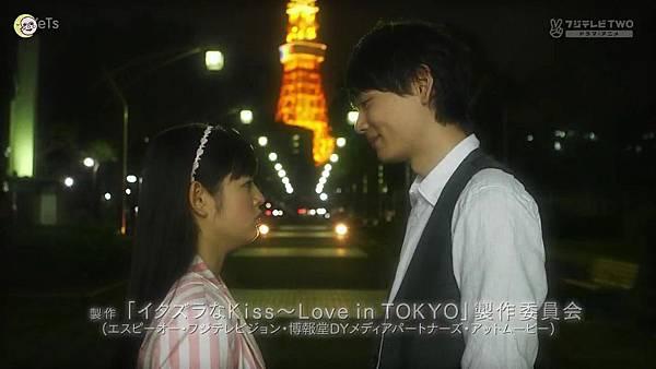 2013 イタズラなKiss~Love in TOKYO~EP01[23-34-02]