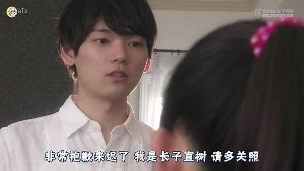 2013 イタズラなKiss~Love in TOKYO~EP01[23-39-20]