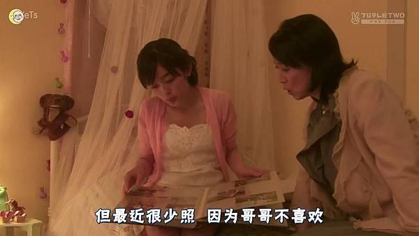 2013 イタズラなKiss~Love in TOKYO~EP02[23-42-23]