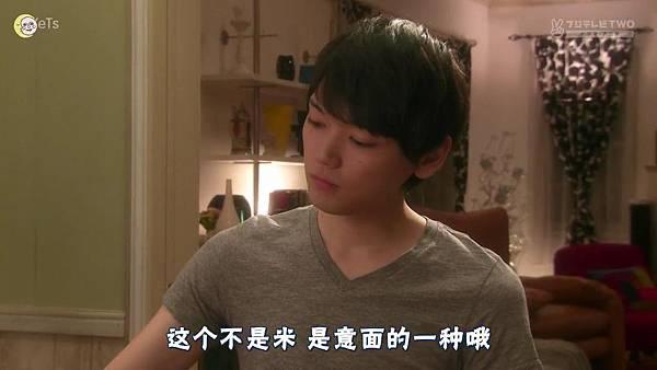2013 イタズラなKiss~Love in TOKYO~EP02[23-41-49]