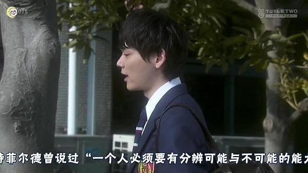 2013 イタズラなKiss~Love in TOKYO~EP02[23-44-53]