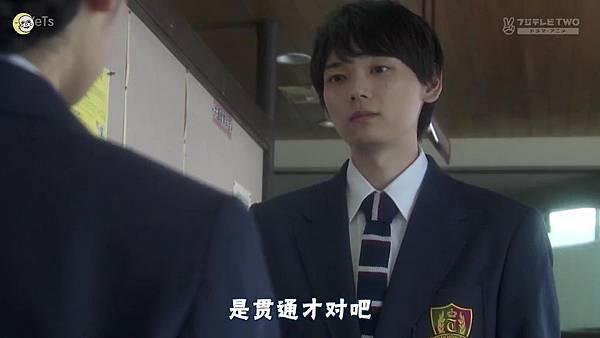 2013 イタズラなKiss~Love in TOKYO~EP02[23-50-49]