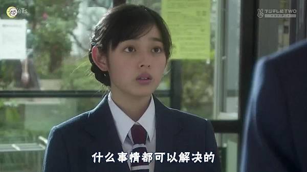 2013 イタズラなKiss~Love in TOKYO~EP02[23-51-17]
