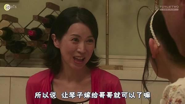 2013 イタズラなKiss~Love in TOKYO~EP03[23-56-01]