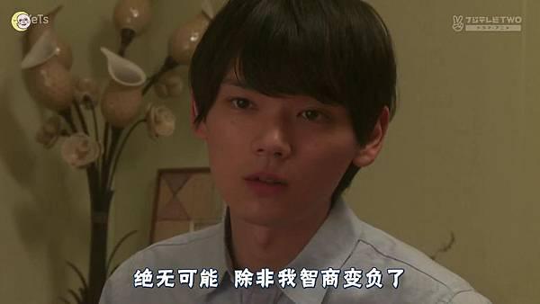 2013 イタズラなKiss~Love in TOKYO~EP03[23-56-57]