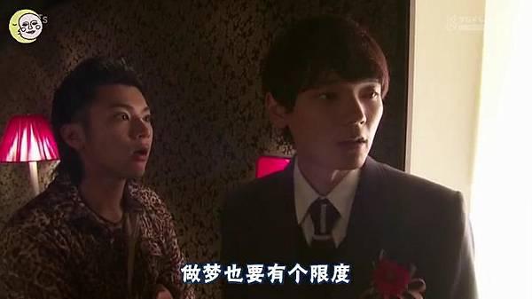 2013 イタズラなKiss~Love in TOKYO~EP05[17-40-52]