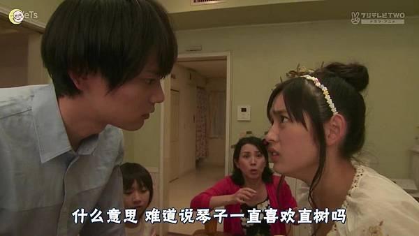 2013 イタズラなKiss~Love in TOKYO~EP03[18-53-19]