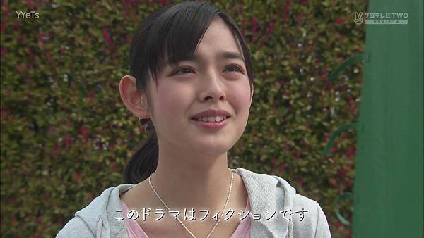 2013 イタズラなKiss~Love in TOKYO~EP06 無字版[16-16-48]