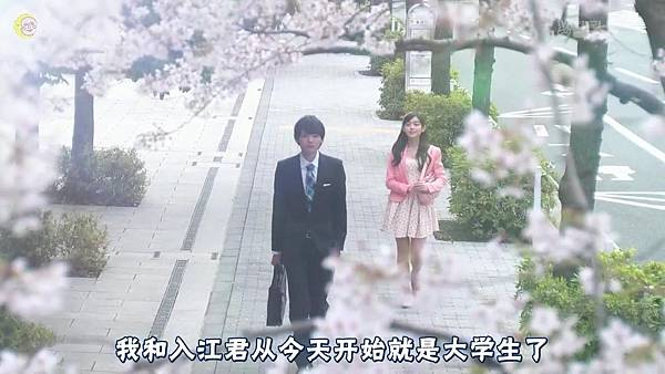 一吻定情2013东京版.EP06.Itazura na Kiss~Love In Tokyo.ep06.深夜劇バー.字幕组[16-28-32]