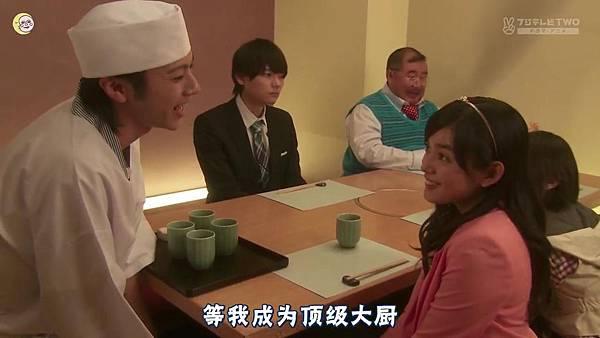 一吻定情2013东京版.EP06.Itazura na Kiss~Love In Tokyo.ep06.深夜劇バー.字幕组[16-30-10]