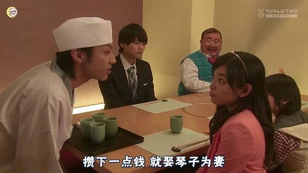 一吻定情2013东京版.EP06.Itazura na Kiss~Love In Tokyo.ep06.深夜劇バー.字幕组[16-30-49]