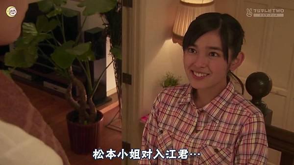一吻定情2013东京版.EP06.Itazura na Kiss~Love In Tokyo.ep06.深夜劇バー.字幕组[16-32-05]