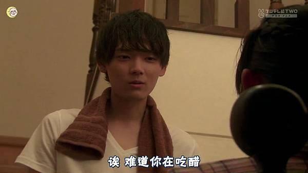 一吻定情2013东京版.EP06.Itazura na Kiss~Love In Tokyo.ep06.深夜劇バー.字幕组[16-32-16]