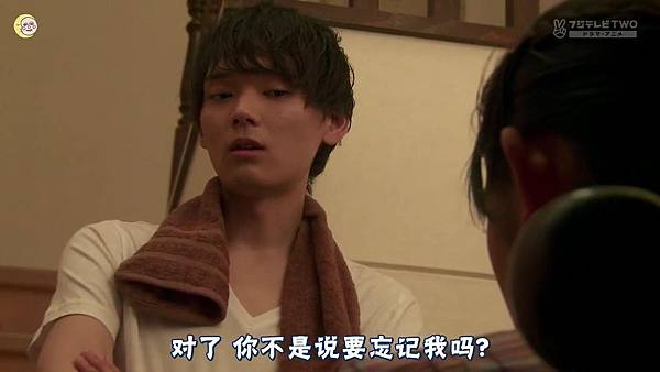 一吻定情2013东京版.EP06.Itazura na Kiss~Love In Tokyo.ep06.深夜劇バー.字幕组[16-32-54]