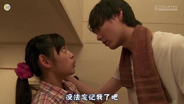 一吻定情2013东京版.EP06.Itazura na Kiss~Love In Tokyo.ep06.深夜劇バー.字幕组[16-33-23]