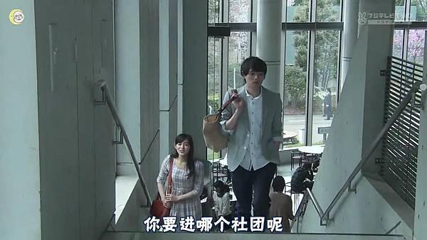 一吻定情2013东京版.EP06.Itazura na Kiss~Love In Tokyo.ep06.深夜劇バー.字幕组[16-35-15]