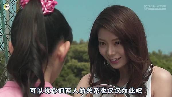 一吻定情2013东京版.EP06.Itazura na Kiss~Love In Tokyo.ep06.深夜劇バー.字幕组[16-43-44]