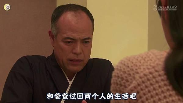 一吻定情2013东京版.EP06.Itazura na Kiss~Love In Tokyo.ep06.深夜劇バー.字幕组[16-45-01]