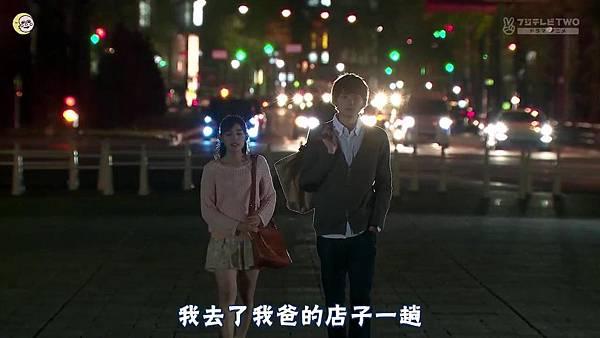 一吻定情2013东京版.EP06.Itazura na Kiss~Love In Tokyo.ep06.深夜劇バー.字幕组[16-46-39]