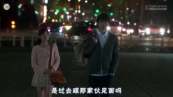 一吻定情2013东京版.EP06.Itazura na Kiss~Love In Tokyo.ep06.深夜劇バー.字幕组[16-47-16]