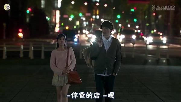 一吻定情2013东京版.EP06.Itazura na Kiss~Love In Tokyo.ep06.深夜劇バー.字幕组[16-46-46]