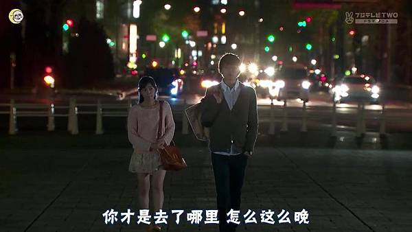 一吻定情2013东京版.EP06.Itazura na Kiss~Love In Tokyo.ep06.深夜劇バー.字幕组[16-46-15]