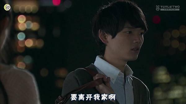 一吻定情2013东京版.EP06.Itazura na Kiss~Love In Tokyo.ep06.深夜劇バー.字幕组[16-48-35]