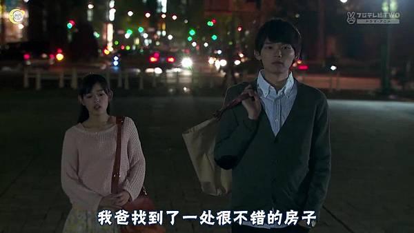 一吻定情2013东京版.EP06.Itazura na Kiss~Love In Tokyo.ep06.深夜劇バー.字幕组[16-47-57]