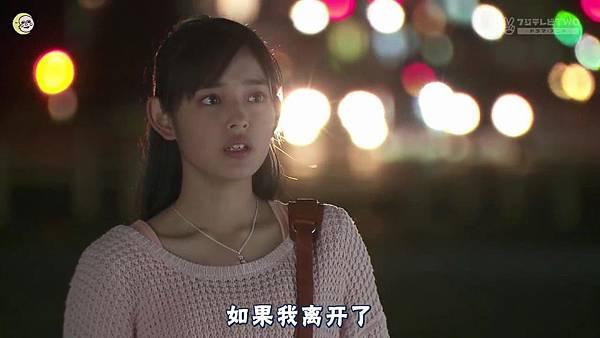 一吻定情2013东京版.EP06.Itazura na Kiss~Love In Tokyo.ep06.深夜劇バー.字幕组[16-49-13]