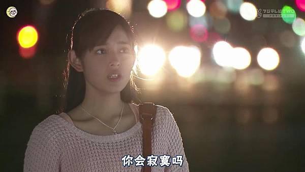 一吻定情2013东京版.EP06.Itazura na Kiss~Love In Tokyo.ep06.深夜劇バー.字幕组[16-49-21]