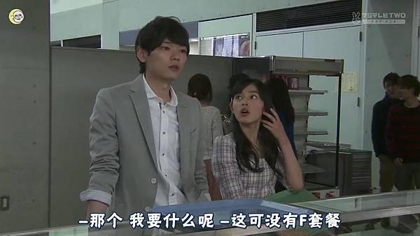 一吻定情2013东京版.EP06.Itazura na Kiss~Love In Tokyo.ep06.深夜劇バー.字幕组[17-59-09]