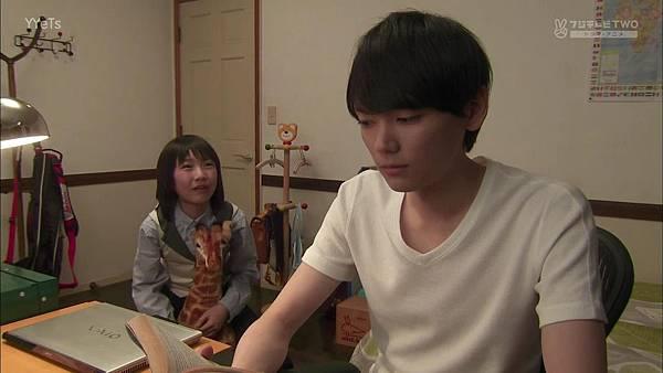 2013 イタズラなKiss~Love in TOKYO~EP07 無字版[02-50-25]