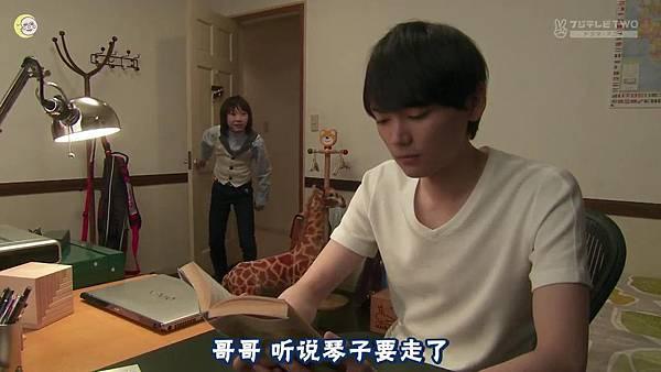 2013 イタズラなKiss~Love in TOKYO~EP07[03-36-15]