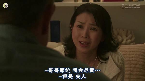 2013 イタズラなKiss~Love in TOKYO~EP07[03-34-32]