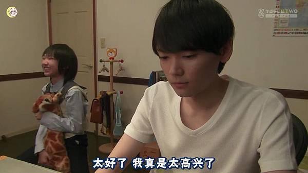2013 イタズラなKiss~Love in TOKYO~EP07[03-37-04]