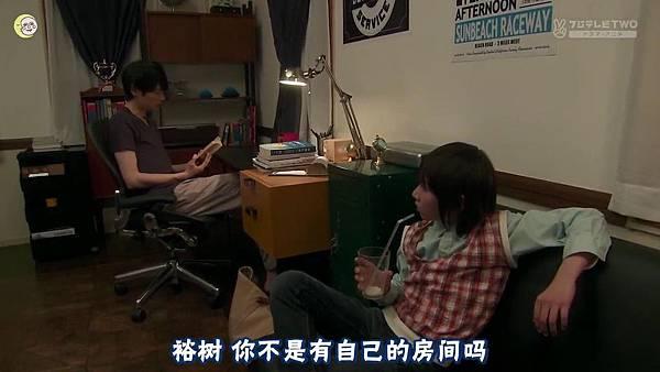 2013 イタズラなKiss~Love in TOKYO~EP07[03-44-59]