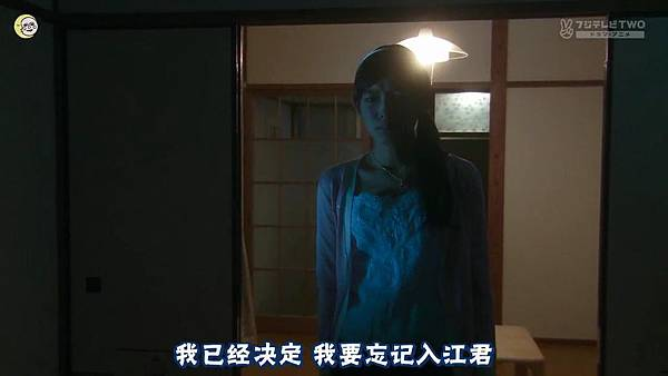 2013 イタズラなKiss~Love in TOKYO~EP07[03-44-29]