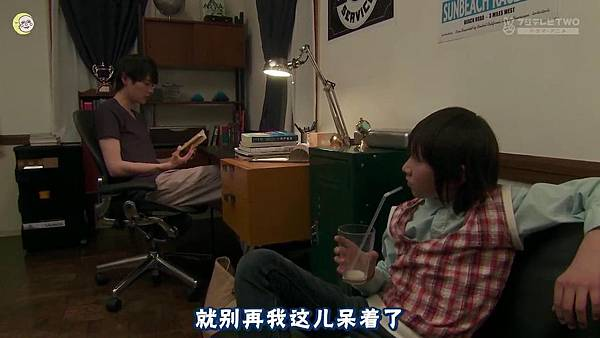 2013 イタズラなKiss~Love in TOKYO~EP07[03-45-09]