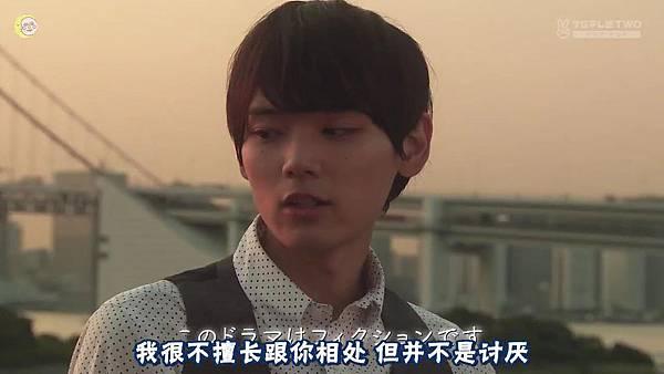 2013 イタズラなKiss~Love in TOKYO~EP07[04-23-41]