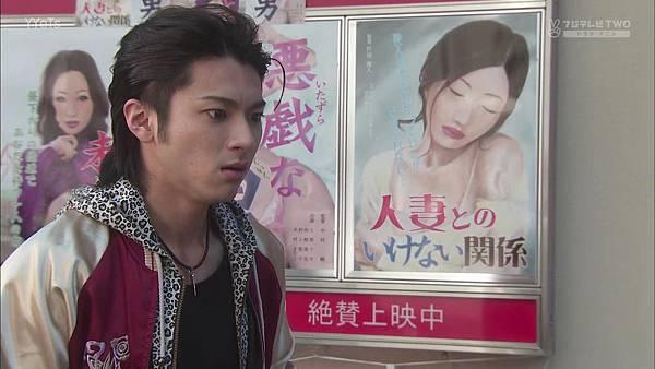 2013 イタズラなKiss~Love in TOKYO~EP08 無字版[02-13-46]