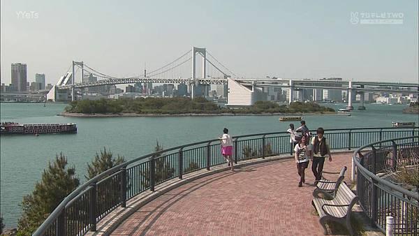 2013 イタズラなKiss~Love in TOKYO~EP08 無字版[02-44-23]