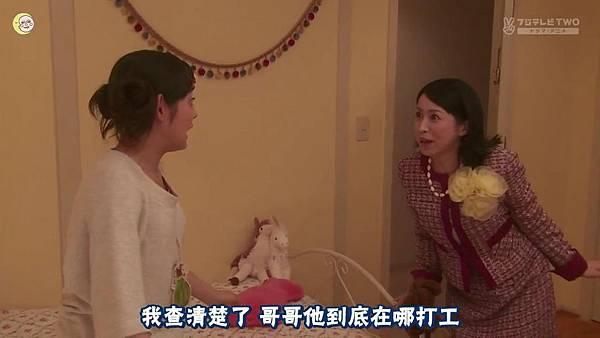 2013 イタズラなKiss~Love in TOKYO~EP08[14-21-49]