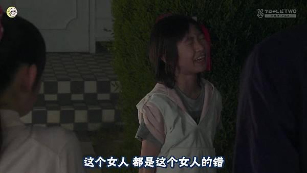 2013 イタズラなKiss~Love in TOKYO~EP08[20-57-47]