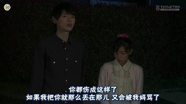 2013 イタズラなKiss~Love in TOKYO~EP08[20-57-15]