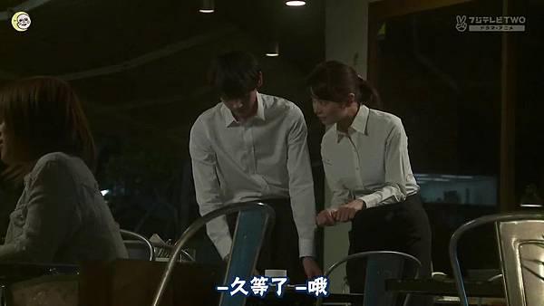 2013 イタズラなKiss~Love in TOKYO~EP08[14-22-03]