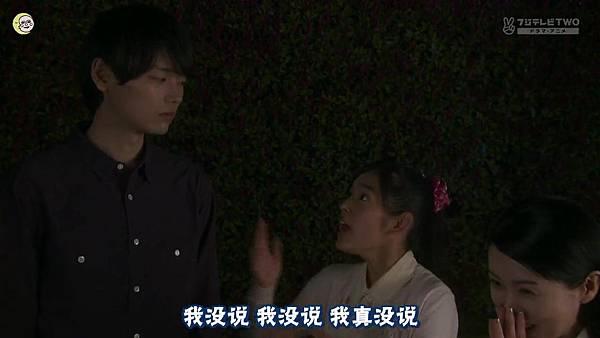 2013 イタズラなKiss~Love in TOKYO~EP08[21-01-45]
