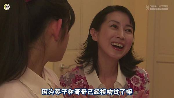 2013 イタズラなKiss~Love in TOKYO~EP08[21-07-33]