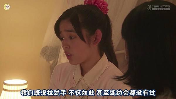 2013 イタズラなKiss~Love in TOKYO~EP08[21-07-54]