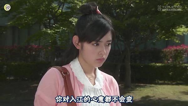 2013 イタズラなKiss~Love in TOKYO~EP08[21-11-02]