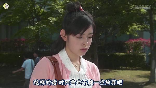 2013 イタズラなKiss~Love in TOKYO~EP08[21-11-27]